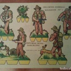 Coleccionismo Recortables: SOLDADOS : 16 RECORTABLES - COLECCIÓN COMPLETA RECORTES ESTRELLA SOLDADOS. Lote 194281533