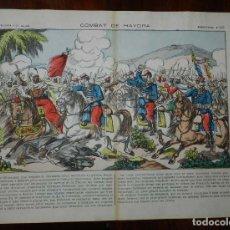 Coleccionismo Recortables: ANTIGUA LAMINA, COMBAT DE HAYDRA, Nº 156, PELLERIN, D´EPINAL, MIDE 39 X 29 CMS. . Lote 182371311