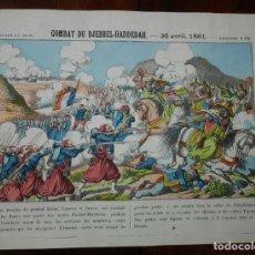 Coleccionismo Recortables: ANTIGUA LAMINA, COMBAT DE DJEBBEL - HADDEDAH, 26 AVRIL 1881, Nº 155, PELLERIN, D´EPINAL, MIDE 39 X 2. Lote 182371445