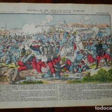 Coleccionismo Recortables: ANTIGUA LAMINA, BATAILE DE GRAVELOTTE, 16 AOUT 1870, LES CHARGES DE CAVALERIE, Nº 138 BIS, PELLERIN,. Lote 182371725