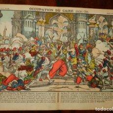Coleccionismo Recortables: ANTIGUA LAMINA, OCCUPATION DU CAIRE (JUILLET 1798) Nº 126, PELLERIN, D´EPINAL, MIDE 39 X 29 CMS. . Lote 182372015