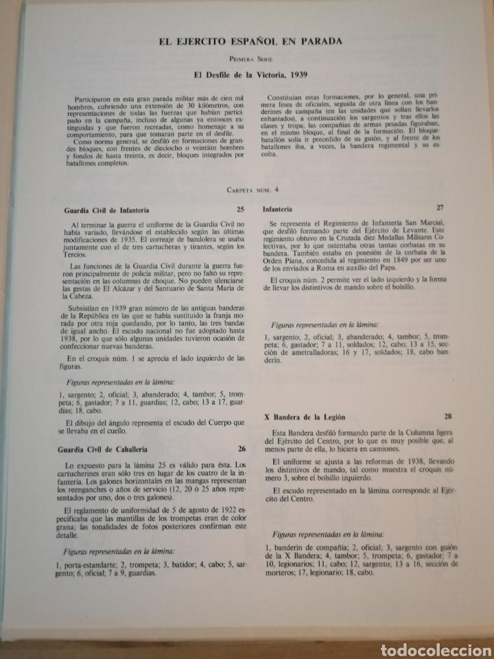 Coleccionismo Recortables: Carpeta recortables el ejercito español en parada, 1era serie n° 4 y 2 laminas extras de regalo - Foto 3 - 190623241