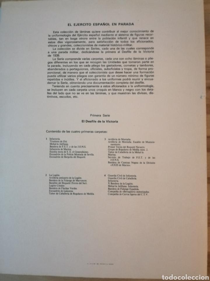 Coleccionismo Recortables: Carpeta recortables el ejercito español en parada, 1era serie n° 4 y 2 laminas extras de regalo - Foto 13 - 190623241