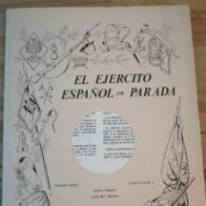 Coleccionismo Recortables: CARPETA RECORTABLES EL EJERCITO ESPAÑOL EN PARADA, 1ERA SERIE N° 4 Y 2 LAMINAS EXTRAS DE REGALO. Lote 190623241