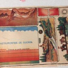 Coleccionismo Recortables: INSTRUMENTOS DE GUERRA 4. Lote 194703487