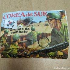 Coleccionismo Recortables: MONTAPLEX COREA DEL SUR 162 SOBRE SIN ABRIR. Lote 194909795