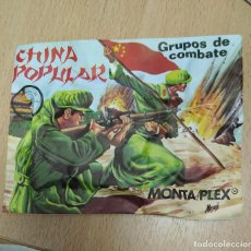 Coleccionismo Recortables: MONTAPLEX CHINA POPULAR Nº 161 SOBRE SIN ABRIR. Lote 194909918