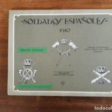Coleccionismo Recortables: RECORTABLES LAMINAS SOLDADOS ESPAÑOLES 1910 SEGUNDO FASCICULO Nº38 A 41 Y 58 A 61. Lote 203074267