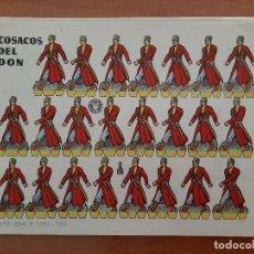 Coleccionismo Recortables: RECORTABLE COSACOS DEL DON. Lote 205066538
