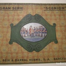 Coleccionismo Recortables: SCENION GRAN SERIE LA GUARDIA Nº 1 G.SEIX BARRAL HERMS, S.A. BARCELONA PEANAS Y FOLLETOS EXPLICATIVO. Lote 211626869