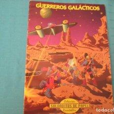 Coleccionismo Recortables: GUERREROS GALACTICOS SOLDADITOS DE PAPEL. Lote 223775981