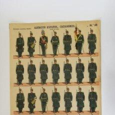 Coleccionismo Recortables: RECORTABLE EJÉRCITO ESPAÑOL CAZADORES PRIMER TERCIO XX. Lote 235323995