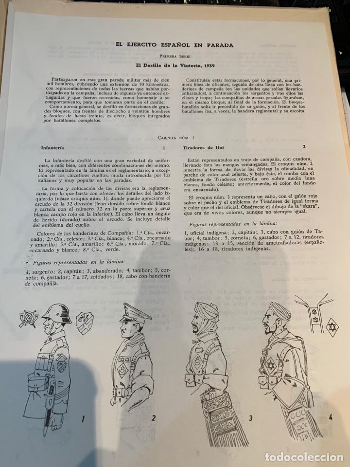 Coleccionismo Recortables: Carpetas (5) completas Primera Serie El Ejército en Parada n. 1,2,3,4 y 5 - 40 láminas ver fotos - Foto 2 - 252431470