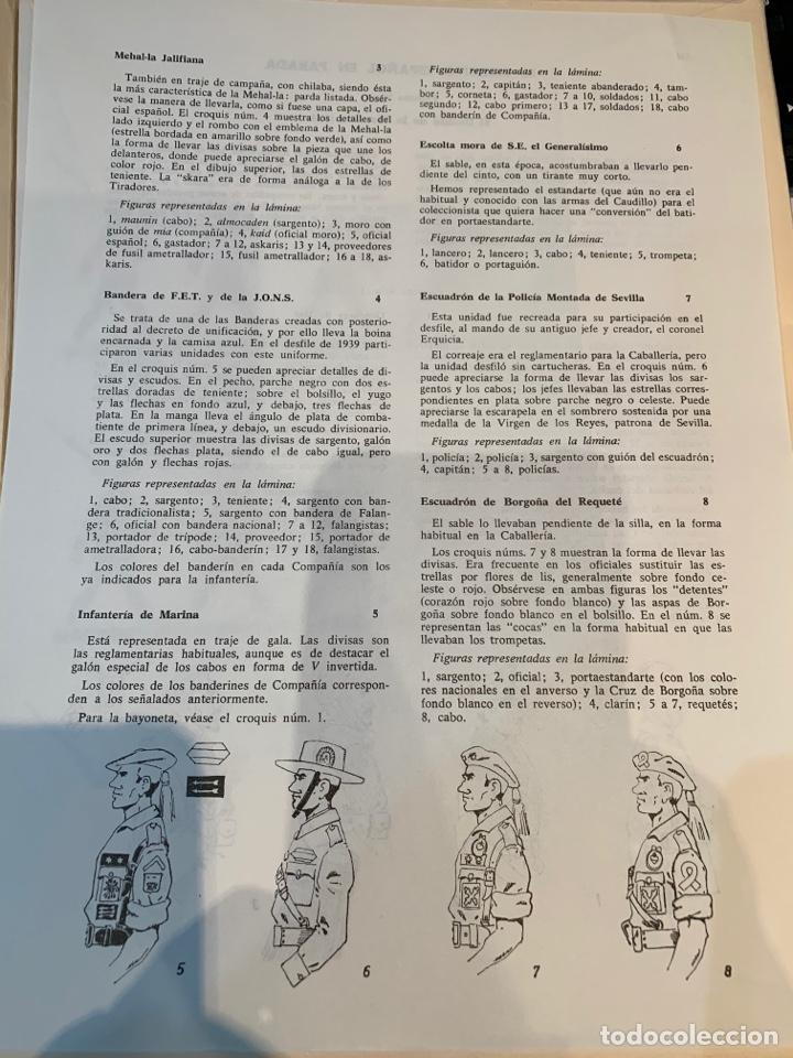 Coleccionismo Recortables: Carpetas (5) completas Primera Serie El Ejército en Parada n. 1,2,3,4 y 5 - 40 láminas ver fotos - Foto 3 - 252431470