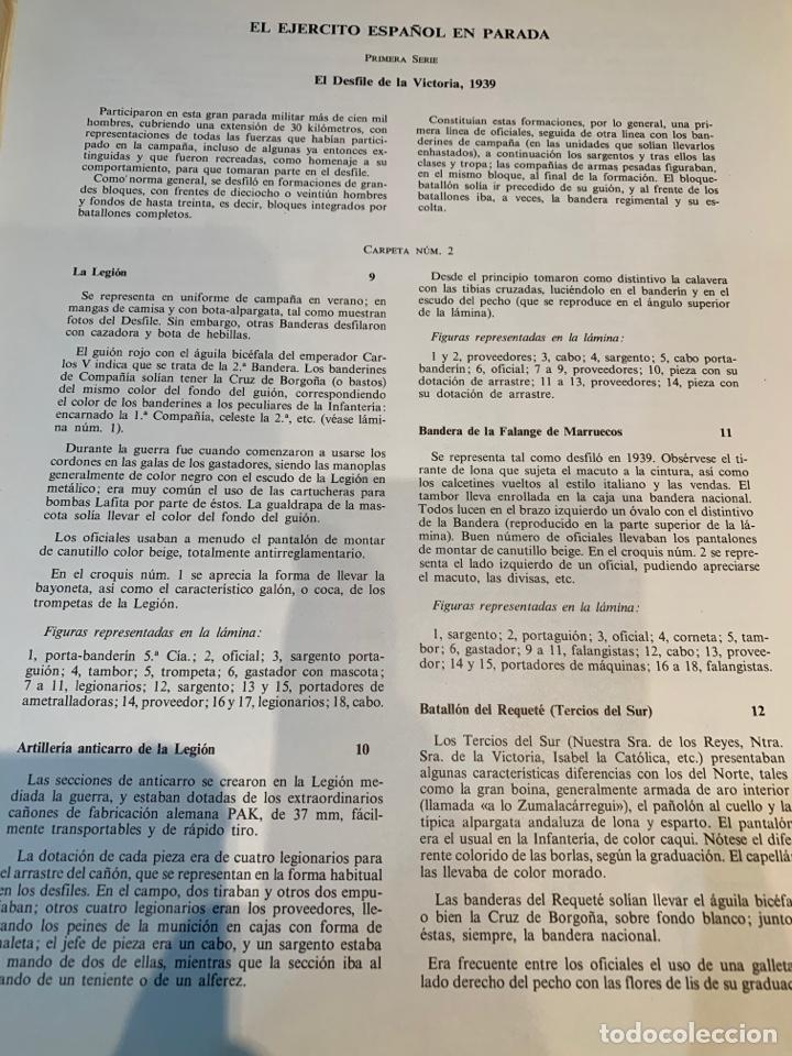 Coleccionismo Recortables: Carpetas (5) completas Primera Serie El Ejército en Parada n. 1,2,3,4 y 5 - 40 láminas ver fotos - Foto 6 - 252431470