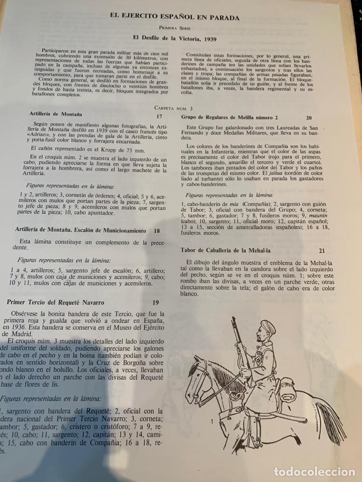 Coleccionismo Recortables: Carpetas (5) completas Primera Serie El Ejército en Parada n. 1,2,3,4 y 5 - 40 láminas ver fotos - Foto 10 - 252431470