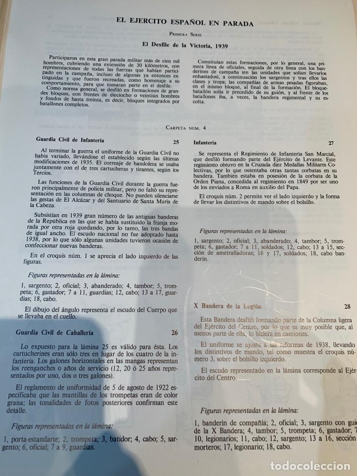 Coleccionismo Recortables: Carpetas (5) completas Primera Serie El Ejército en Parada n. 1,2,3,4 y 5 - 40 láminas ver fotos - Foto 14 - 252431470