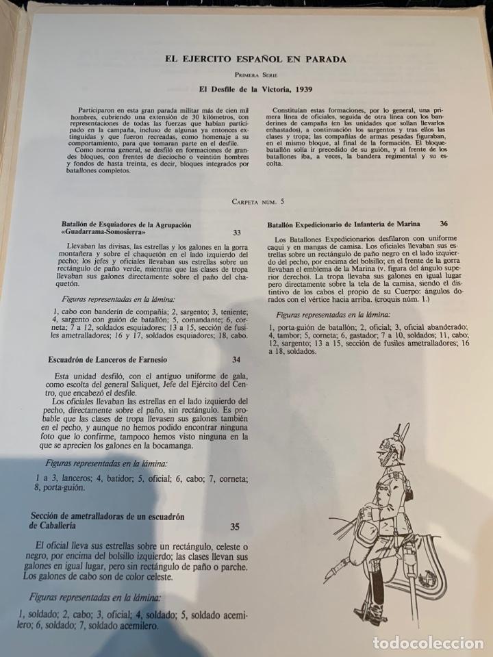 Coleccionismo Recortables: Carpetas (5) completas Primera Serie El Ejército en Parada n. 1,2,3,4 y 5 - 40 láminas ver fotos - Foto 18 - 252431470