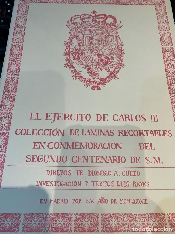 CARPETA EL EJÉRCITO DE CARLOS III , 8 LÁMINAS RECORTABLES - DIBUJOS DIONISIO A. CUERO . NUEVO AÑO 88 (Coleccionismo - Recortables - Soldados)