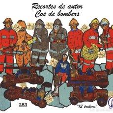 Coleccionismo Recortables: LA TIJERA ROMA EVA BRUGUERA - RECORTES DE AUTOR - LOTE 283 COS DE BOMBERS - 12 MODELOS RECORTADOS. Lote 253311335