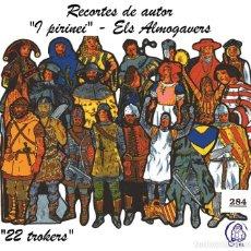 Coleccionismo Recortables: LA TIJERA ROMA EVA BRUGUERA - RECORTES DE AUTOR - LOTE 284 - I PIRINEI - 22 MODELOS RECORTADOS. Lote 253312880