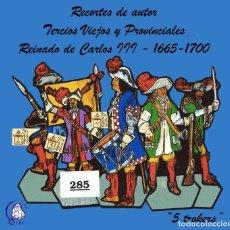 Coleccionismo Recortables: LA TIJERA ROMA EVA BRUGUERA - RECORTES DE AUTOR - LOTE 285 TERCIOS VIEJOS Y PROVINCIALES 1665 1700. Lote 253313380