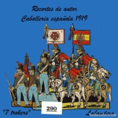 Coleccionismo Recortables: LA TIJERA ROMA EVA BRUGUERA - RECORTES DE AUTOR - LOTE 290 LABANDERA - 7 MODELOS RECORTADOS. Lote 253313945