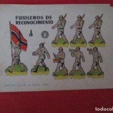 Coleccionismo Recortables: FUSILEROS DE RECONOIMIENTO. Lote 289541803