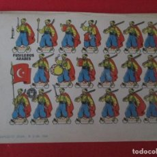 Coleccionismo Recortables: FUSILEROS ARABES. Lote 289542638