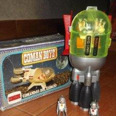 Coman Boys: COMAN BOYS MODULO ESPACIAL. Lote 125295563