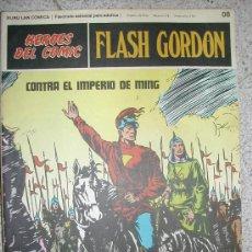 Cómics: FLASH GORDON BURULAN. A ELEGIR. Lote 37164371
