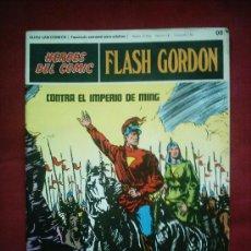 Cómics: FLASH GORDON Nº 8 BURU LAN BURULAN 1972 HEROES DEL COMIC. Lote 24992956