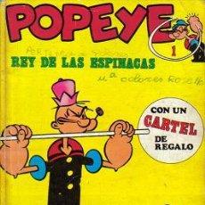 Cómics: POPEYE ( BURU LAN ) ORIGINAL 1970 Nº. 1. Lote 27247138