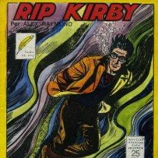 Cómics: RIP KIRBY - PELEA ENTRE FIERAS - ALEX RAYMOND - 1976. Lote 7214887