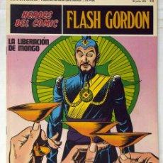 Cómics: FLASH GORDON Nº 11 LA LIBERACIÓN DE MONGO EDITORIAL BURU LAN BURULAN 1971. Lote 202436081