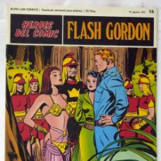 Cómics: FLASH GORDON Nº 14 LA REINA DESIRA EDITORIAL BURU LAN BURULAN 1971. Lote 8213396
