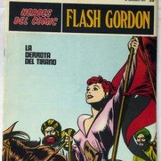 Cómics: FLASH GORDON Nº 20 LA DERROTA DEL TIRANO EDITORIAL BURU LAN BURULAN 1971. Lote 8213617