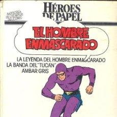 Cómics: HÉROES DE PAPEL EL HOMBRE ENMASCARADO (CÍRCULO DE LECTORES).. Lote 26453696