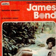 Cómics: JAMES BOND, BURULAN, EL OCTOPODO ASESINO Y ROSTRO DE ACERO, 120 PGS.. Lote 11720453