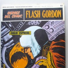 Cómics: FLASH GORDON. Lote 24210718