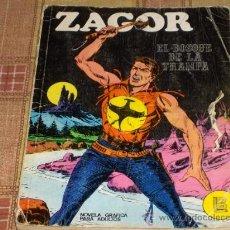 Cómics: ZAGOR Nº 1. BURU LAN 1972. 25 PTS. EL BOSQUE DE LA TRAMPA. REGALO Nº 55 SATKO. DIFÍCIL!!!!!!!!!!!. Lote 16443339