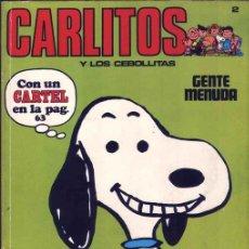Cómics: CARLITOS POR CHARLES SCHULZ. NUMERO 2 EDITORIAL BURU LAN 1971. Lote 27331462