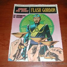 Cómics: FLASH GORDON BURU LAN Nº 11. Lote 19308186