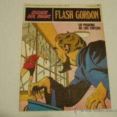 Cómics: FLASH GORDON BURULAN Nº 26. Lote 21622583