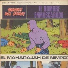 Cómics: EL HOMBRE ENMASCARADO Nº 37. HÉROES DEL COMIC. BURU LAN 1971.. Lote 20692405