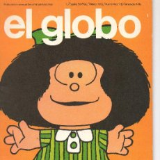Cómics: EL GLOBO Nº 1 DE BURU LAN. Lote 27073586