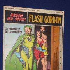 Cómics: FLASH GORDON Nº 10 - HEROES DEL COMIC - BURU LAN. Lote 21692262