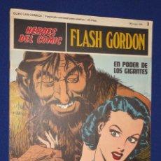Cómics: FLASH GORDON Nº 3 - HEROES DEL COMIC - BURU LAN. Lote 21692332