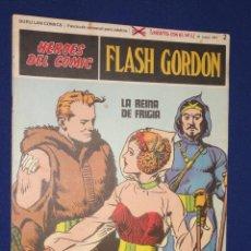 Cómics: FLASH GORDON Nº 2 - HEROES DEL COMIC - BURU LAN. Lote 21692344