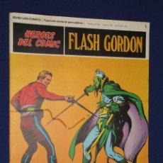Cómics: FLASH GORDON Nº 1 - HEROES DEL COMIC - BURU LAN. Lote 21692356